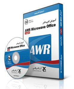 آموزش گام به گام AWR Microwave Office
